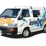 TravellersAutobarnBudgieCampervan2Berth